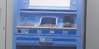 অভিনব কায়দায় প্রতারণা! কলকাতার বুকে এটিএম না ভেঙেই ৪০ লক্ষ টাকা লুট! কিন্তু কীভাবে? / প্রতীকী ছবি
