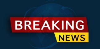 নিয়মমাফিক ট্রেনিং চলাকালীন ভেঙে পড়ল ভারতীয় বায়ুসেনার মিগ-২১ যুদ্ধবিমান, মৃত্যু পাইলটের