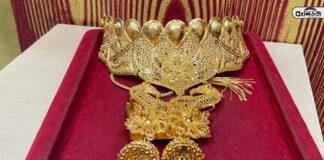 আজকের সোনার দাম দেখে নিন একনজরে