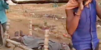 মর্মান্তিক দৃশ্য! ময়নাতদন্তের জন্য ৭ ঘণ্টা মেয়ের মৃতদেহ কাঁধে ৩৫ কিমি পথ হাঁটলেন বাবা!