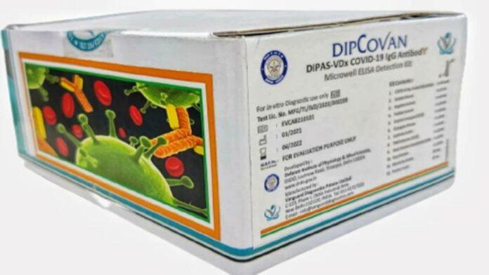 এবার অ্যান্টিবডি শনাক্ত করতে কিট তৈরি করল DRDO! মূল্য ৭৫ টাকা, শীঘ্রই আসছে বাজারে