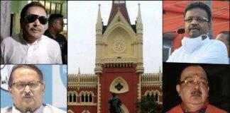 কলকাতা হাইকোর্টমুখী বাংলা! সুব্রত, ফিরহাদ, মদন, শোভনের জামিনের শুনানি আজ