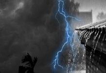 রাজ্যের একাধিক জেলায় বজ্রবিদ্যুৎ সহ কালবৈশাখীর পূর্বাভাস! জেনে নিন কেমন থাকবে আজকের আবহাওয়া