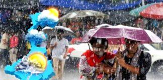 আজও রাজ্যের একাধিক জেলায় বৃষ্টির পূর্বাভাস! কী বলছে আবহাওয়া দপ্তর জেনে নিন