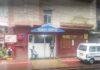 অক্সিজেনের হাহাকার খাস কলকাতার হাসপাতালে! মুখ্যমন্ত্রীর তৎপরতায় মিটল সংকট