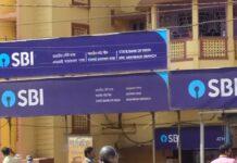 এবার অনলাইনেই বদলানো যাবে SBI-এর শাখা! কী ভাবে বদলাবেন? জেনে নিন / প্রতীকী ছবি