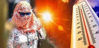 ফের রাজ্যে বৃদ্ধি পাবে তাপমাত্রা! কিন্তু কবে থেকে? জেনে নিন আবহাওয়া দপ্তরের পূর্বাভাস