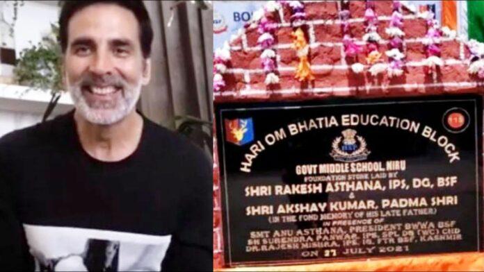 মানবিক অক্ষয় কুমার! কাশ্মীরের এই জরাজীর্ণ স্কুল পুনর্নির্মাণের জন্য দিলেন অর্থ অনুদান, ছবি পোস্ট BSF-র
