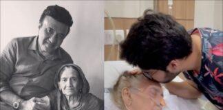 মাতৃহারা অনু মালিক! প্রিয় 'দাদিজান'কে হারিয়ে সোশ্যাল মিডিয়ায় আবেগঘন বার্তা আরমান-অমালের