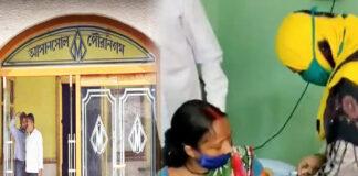 টিক 'দিয়ে' বিপদে তাবাসসুম! কড়া পদক্ষেপ নিলো পুরসভা