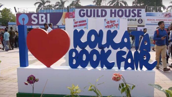 আদৌ কী হবে কলকাতা আন্তর্জাতিক বইমেলা? কি জানাচ্ছে গিল্ড?