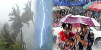 আগামী কয়েক ঘণ্টার মধ্যেই রাজ্য জুড়ে ঝেঁপে বৃষ্টি! নিম্নচাপের দাপটে বাংলায় দুর্যোগের আশঙ্কা / প্রতীকী ছবি