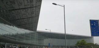 বিমানে বোমা! মিলিটারি SMS-এ বোমাতঙ্ক কলকাতা বিমানবন্দরে! হুলুস্থুল অবস্থা বিমানবন্দরে