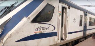 দেশের ৪০ টি শহরে ১০ টি 'বন্দে ভারত' এক্সপ্রেস ছুটবে, প্রস্তুতি শুরু ভারতীয় রেলের তরফে