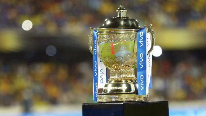 IPL-এ জুড়বে আরও দুই নয়া দল! কবে শুরু হবে নিলাম? জেনে নিন দিনক্ষণ / Image Source : Twitter @IPL