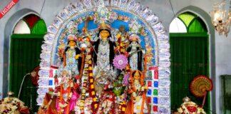 বনেদি বাড়ির দুর্গা পুজো - বদন চন্দ্র রায়ের বাড়ি