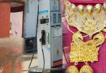 আজকের সোনা-রুপো, পেট্রোল-ডিজেল ও গ্যাসের বাজারদর কত চলছে জেনে নিন