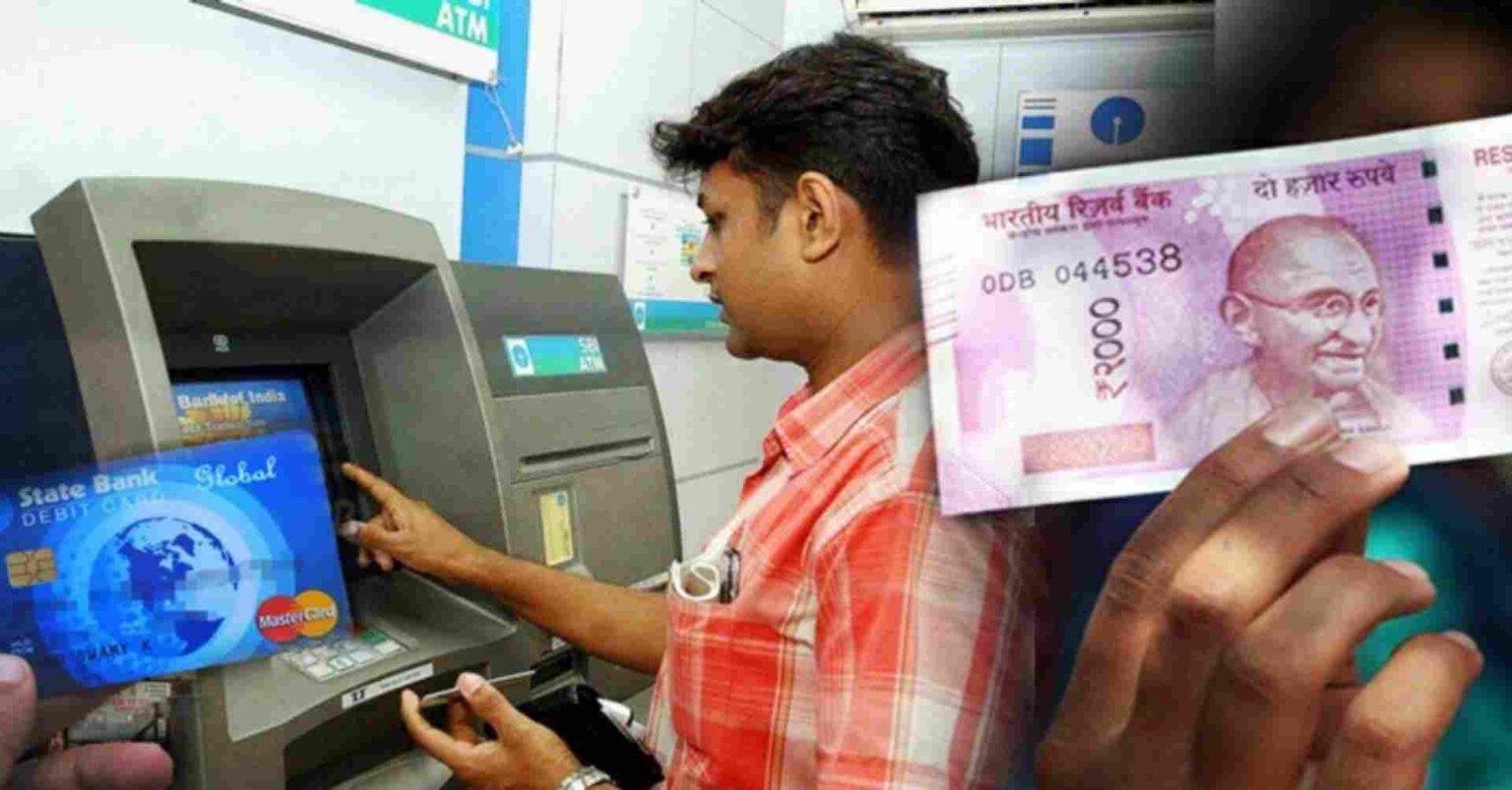 ATM থেকে পেয়েছেন ছেঁড়া নোট? বদলানোর সহজ পদ্ধতি জানাল SBI