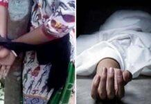 মর্মান্তিক! পরকীয়ায় অশান্তির জেরে আত্মঘাতী প্রেমিক, রোষে বিবাহিত প্রেমিকার চুল কাটল স্থানীয়রা